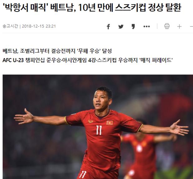 Báo chí Hàn Quốc đồng loạt gửi lời chúc mừng tới thầy trò HLV Park Hang-seo sau chiến thắng lịch sử - Ảnh 3.