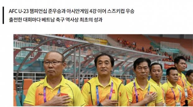 Báo chí Hàn Quốc đồng loạt gửi lời chúc mừng tới thầy trò HLV Park Hang-seo sau chiến thắng lịch sử - Ảnh 5.