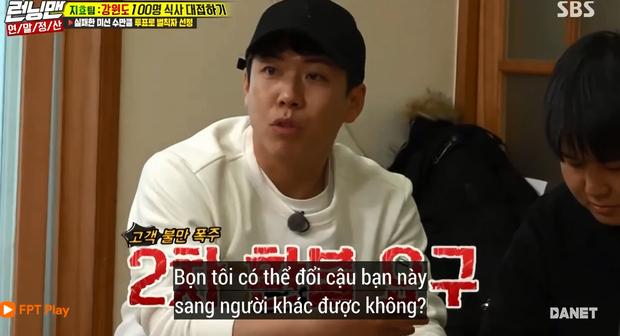Song Ji Hyo nổi đóa vì Running Man cử 1 người không biết nấu ăn đến... phụ bếp - Ảnh 5.
