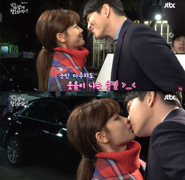 Xem hậu trường Cô Tiên Dọn Dẹp mới biết đôi Kim Yoo Jung - Yoon Kyun Sang đáng yêu từ trong phim tới ngoài đời! - Ảnh 3.