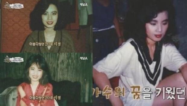 Thảm hoạ dao kéo Han Mi Ok qua đời ở tuổi 57: Thời trẻ điên cuồng thẩm mỹ, mua silicon, dầu ăn ở chợ đen về tự tiêm - Ảnh 2.