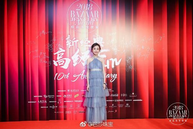 Thảm đỏ Bazaar: Đổng Khiết - Tần Lam cạnh tranh nhan sắc gay gắt bên dàn phi tần Diên Hi - Như Ý Truyện - Ảnh 8.
