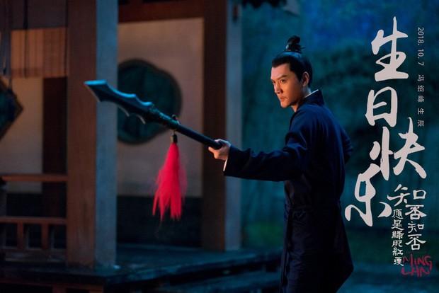 Triệu Lệ Dĩnh gây bất ngờ vì không chịu cưới Phùng Thiệu Phong ngay trailer Minh Lan Truyện - Ảnh 4.