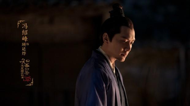 Triệu Lệ Dĩnh gây bất ngờ vì không chịu cưới Phùng Thiệu Phong ngay trailer Minh Lan Truyện - Ảnh 5.