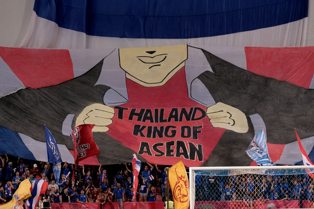 Gạt bỏ kèn Vuvuzela, CĐV Việt Nam vẫn còn nhiều cách để khiến đối thủ nể phục - Ảnh 6.