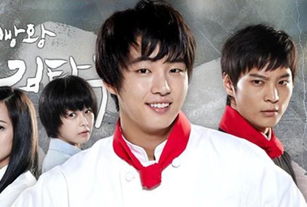 Phim Hàn đình đám một thời Vua Bánh Mì sắp có bản remake Việt Nam - Ảnh 5.
