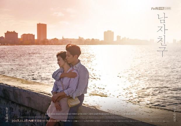Encounter của Song Hye Kyo hoãn chiếu tại Hàn Quốc đến 2 năm vì Lễ Giáng Sinh - Ảnh 2.