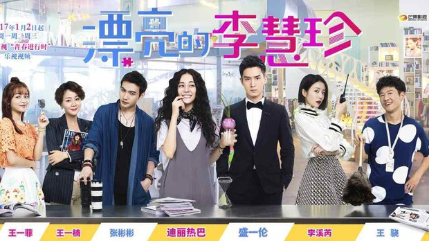 She Was Pretty đã thảm hoạ, Trung Quốc còn bạo gan remake tiếp phim Hàn đình đám I Hear Your Voice - Ảnh 7.