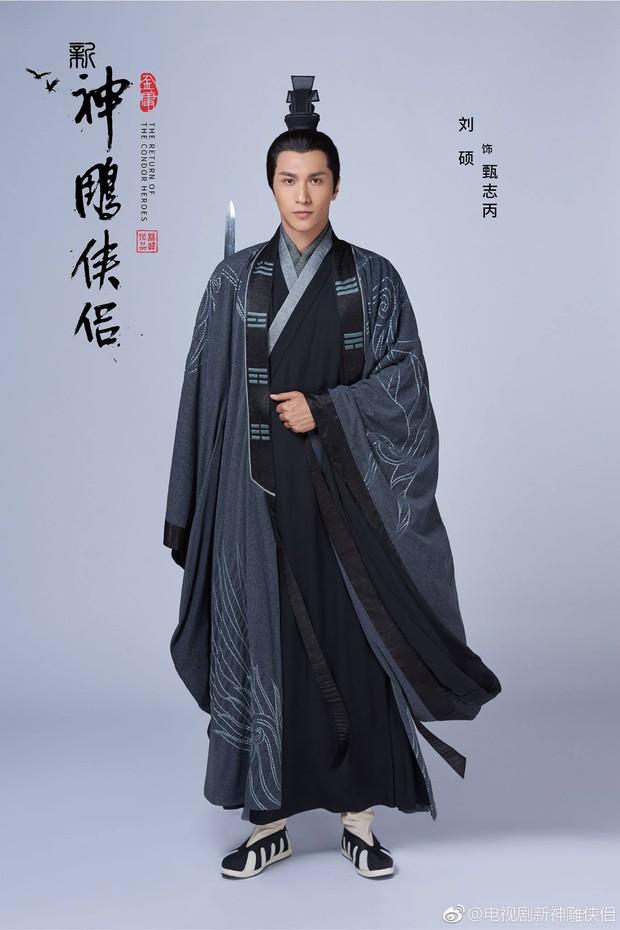 Kim Dung phải đổi tên kẻ đã cướp đi cái ngàn vàng của Tiểu Long Nữ trong Thần Điêu Đại Hiệp vì lý do này! - Ảnh 2.