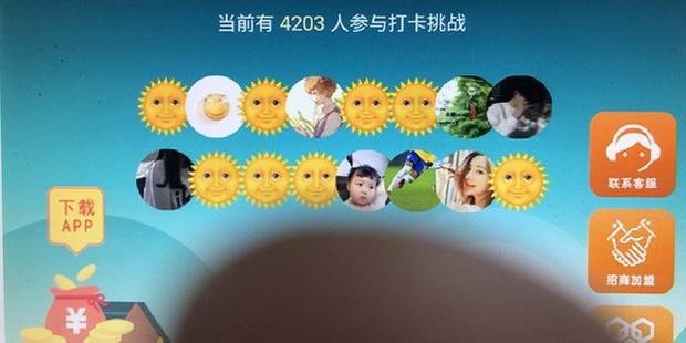 Thi nhau dậy sớm để nhận thưởng qua ứng dụng, hơn 380.000 người Trung Quốc bị lừa 100 tỷ đồng - Ảnh 1.