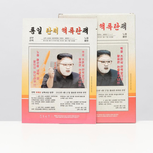 Hứa hẹn tạo đột phá như bom nguyên tử nổ trên mặt, mặt nạ dưỡng da lấy cảm hứng từ Kim Jong Un bán siêu chạy - Ảnh 1.