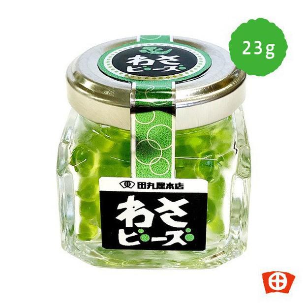 Người Nhật vừa chế ra trân châu vị wasabi nhưng chớ dại mà cho vào trà sữa! - Ảnh 2.