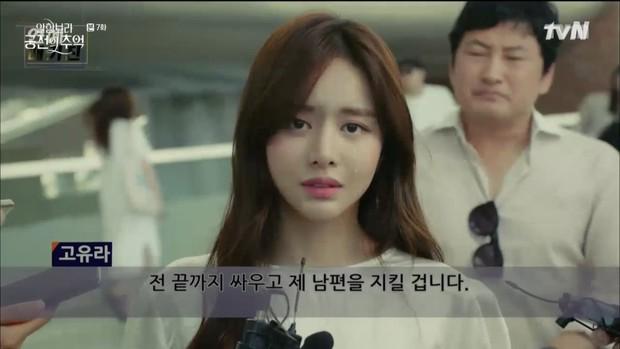 """Khán giả quốc tế kêu gào vì Hồi Ức Alhambra của Hyun Bin và Park Shin Hye quá """"nam quyền"""" - Ảnh 5."""