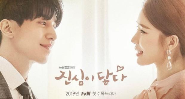 """Phim Hàn tháng 1 hot hơn bao giờ hết: Lee Jong Suk nối sóng """"tình cũ"""", đôi Thần chết - Chủ quán gà tái xuất (Phần cuối) - Ảnh 14."""