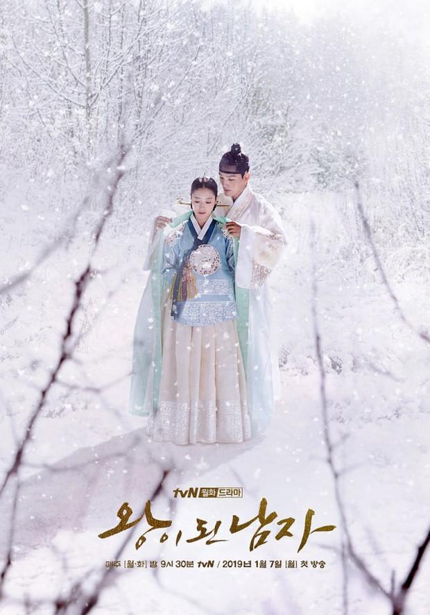 """Sau năm 2018 ảm đạm, màn ảnh nóng hơn bao giờ với 5 phim cổ trang Hàn Quốc """"xịn"""" đổ bộ trong 2019 - Ảnh 2."""