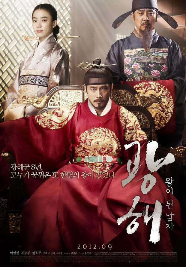 """Sau năm 2018 ảm đạm, màn ảnh nóng hơn bao giờ với 5 phim cổ trang Hàn Quốc """"xịn"""" đổ bộ trong 2019 - Ảnh 1."""