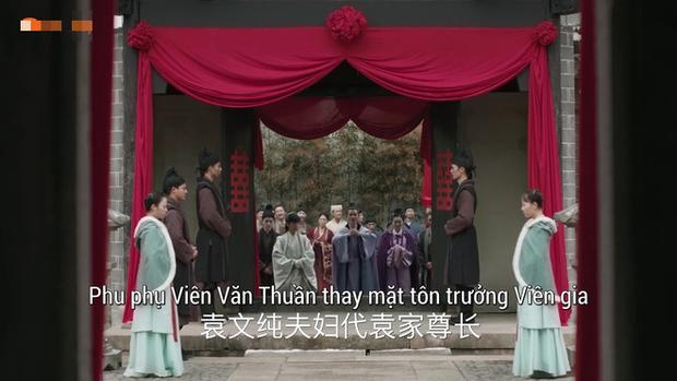 Thê tử liên tiếp hãm hại nhau, Minh Lan Truyện gây sốc cho người xem ngay tập mở màn - Ảnh 12.