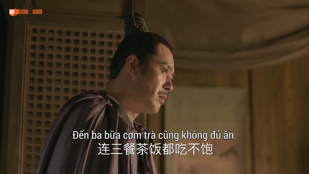 Thê tử liên tiếp hãm hại nhau, Minh Lan Truyện gây sốc cho người xem ngay tập mở màn - Ảnh 8.