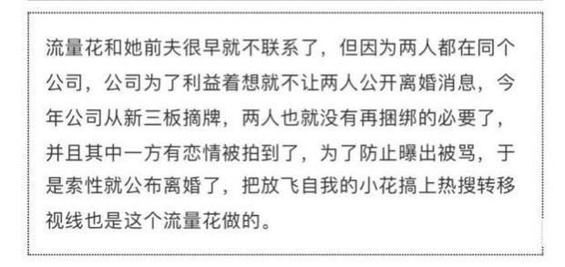 Paparazzi tóm sống được bí mật lý do vì sao Dương Mịch - Lưu Khải Uy thông báo ly hôn? - Ảnh 2.