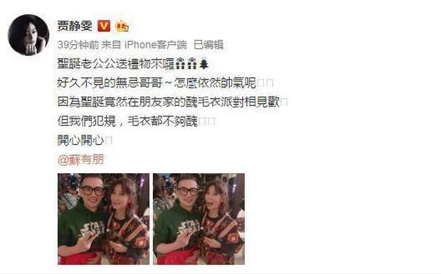 Sau 15 năm, cặp đôi Trương Vô Kỵ Tô Hữu Bằng và Triệu Mẫn Giả Tịnh Văn vẫn sở hữu vẻ đẹp không tuổi - Ảnh 4.
