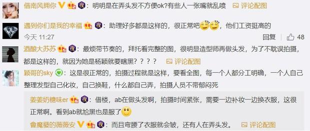 """Angela Baby bị tố """"bệnh ngôi sao"""" khi để stylist thay giày, cởi tất nhưng vẫn được netizen bênh vực hết lời - Ảnh 4."""