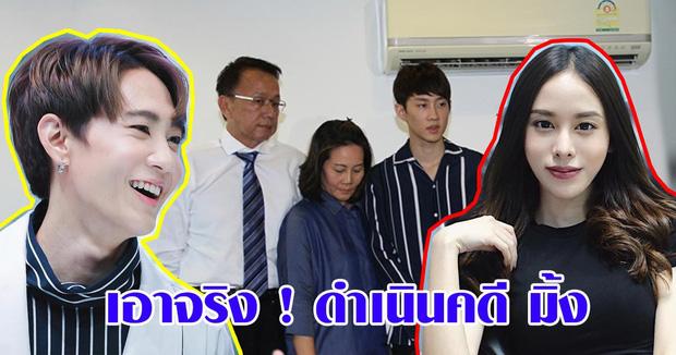 Năm 2018 đầy tai tiếng của showbiz Thái: Rửa tiền, tự tử, ngoại tình chấn động nhưng kết lại bằng đám cưới cổ tích - Ảnh 1.