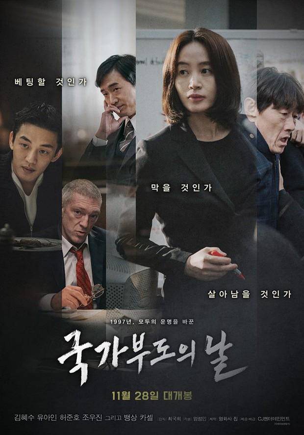 Trải nghiệm những cung bậc cảm xúc với 4 phim Hàn phát sóng dịp cuối năm - Ảnh 3.