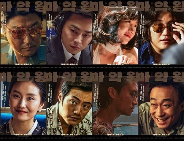 Trải nghiệm những cung bậc cảm xúc với 4 phim Hàn phát sóng dịp cuối năm - Ảnh 7.