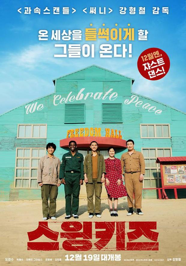 Trải nghiệm những cung bậc cảm xúc với 4 phim Hàn phát sóng dịp cuối năm - Ảnh 11.