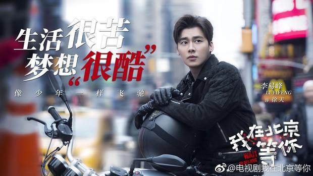 Năm 2019: Bộ ba bóng hồng Lưu Diệc Phi, Dương Mịch, Chương Tử Di hứa hẹn đại náo truyền hình Hoa Ngữ - Ảnh 10.
