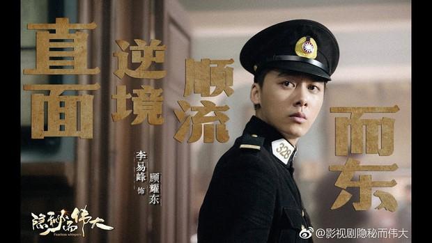 Năm 2019: Bộ ba bóng hồng Lưu Diệc Phi, Dương Mịch, Chương Tử Di hứa hẹn đại náo truyền hình Hoa Ngữ - Ảnh 13.