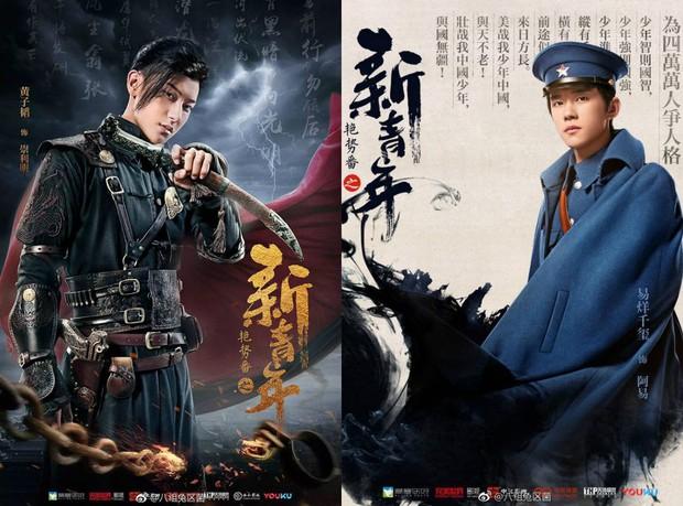 Năm 2019: Bộ ba bóng hồng Lưu Diệc Phi, Dương Mịch, Chương Tử Di hứa hẹn đại náo truyền hình Hoa Ngữ - Ảnh 14.