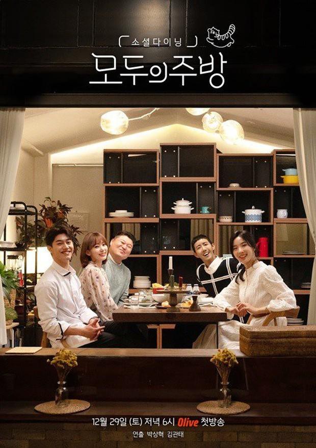 Fan la ó vì Kwang Hee (ZE:A) không chịu tăng cân mà đã đi show ồ ạt hậu xuất ngũ - Ảnh 5.