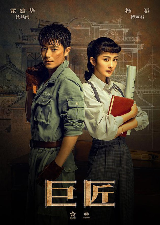 Năm 2019: Bộ ba bóng hồng Lưu Diệc Phi, Dương Mịch, Chương Tử Di hứa hẹn đại náo truyền hình Hoa Ngữ - Ảnh 1.
