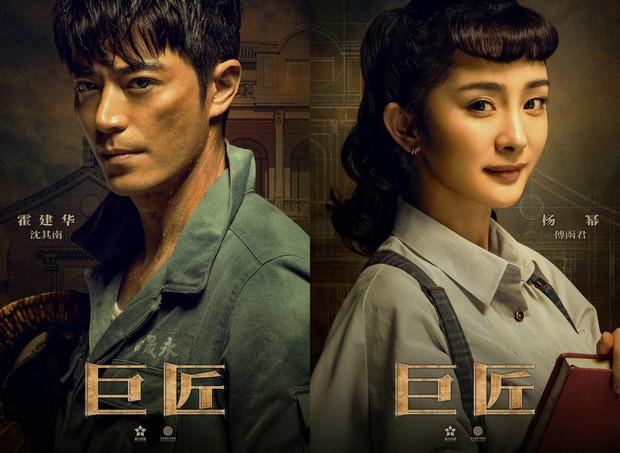 Năm 2019: Bộ ba bóng hồng Lưu Diệc Phi, Dương Mịch, Chương Tử Di hứa hẹn đại náo truyền hình Hoa Ngữ - Ảnh 2.