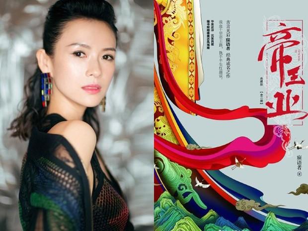 Năm 2019: Bộ ba bóng hồng Lưu Diệc Phi, Dương Mịch, Chương Tử Di hứa hẹn đại náo truyền hình Hoa Ngữ - Ảnh 5.