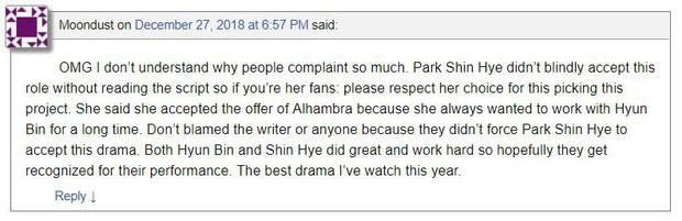 """Khán giả quốc tế kêu gào vì Hồi Ức Alhambra của Hyun Bin và Park Shin Hye quá """"nam quyền"""" - Ảnh 12."""