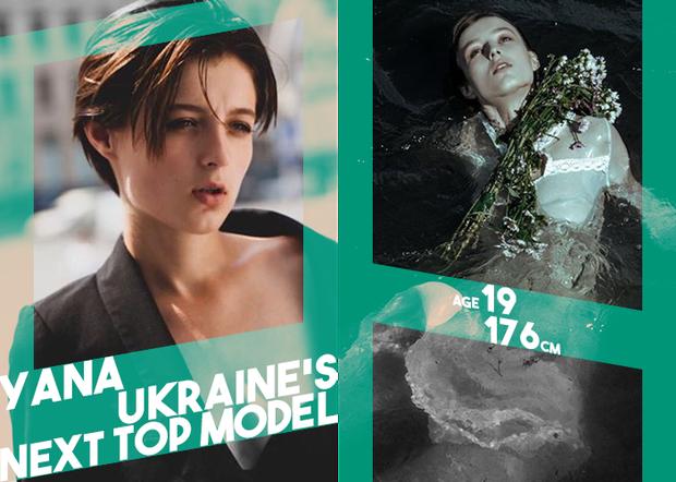 Next Top Model 2018: Người giỏi bị loại sạch, đa số Quán quân đều trời ơi đất hỡi - Ảnh 9.