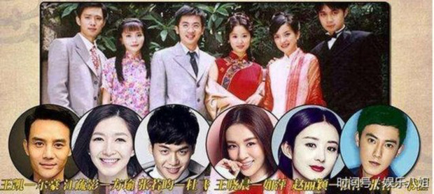 Bà dì ghẻ năm ấy cho Triệu Vy ăn hành đến ám ảnh sẽ tiếp tục trở lại với Dòng Sông Ly Biệt bản remake! - Ảnh 1.