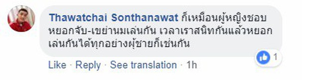 CĐV nữ Thái Lan mất niềm tin vào đàn ông sau khi xem cảnh tình tứ của cầu thủ Việt Nam - Ảnh 5.
