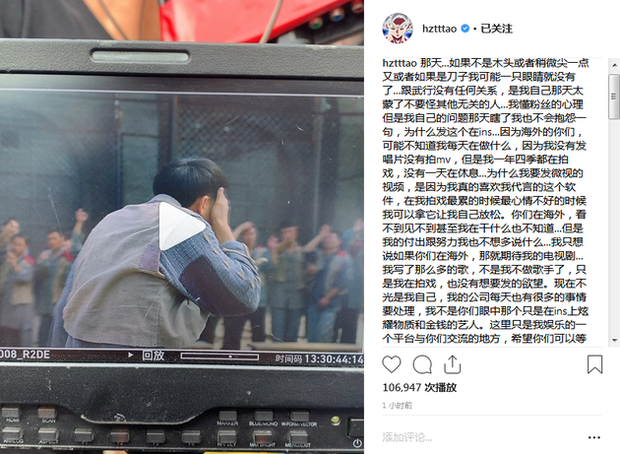 Hoàng Tử Thao suýt bị mù mắt phải ở cảnh đấu võ trong phim mới - Ảnh 1.