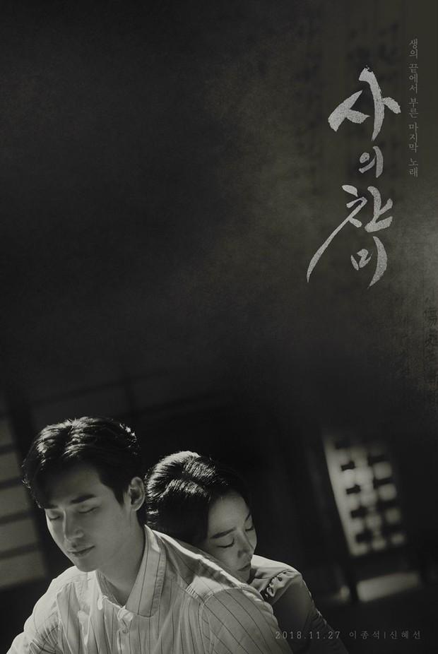 Bảng xếp hạng phim Hàn nổi bật tuần qua: Đáng chú ý bên cạnh Encounter là cái tên sau đây! - Ảnh 7.