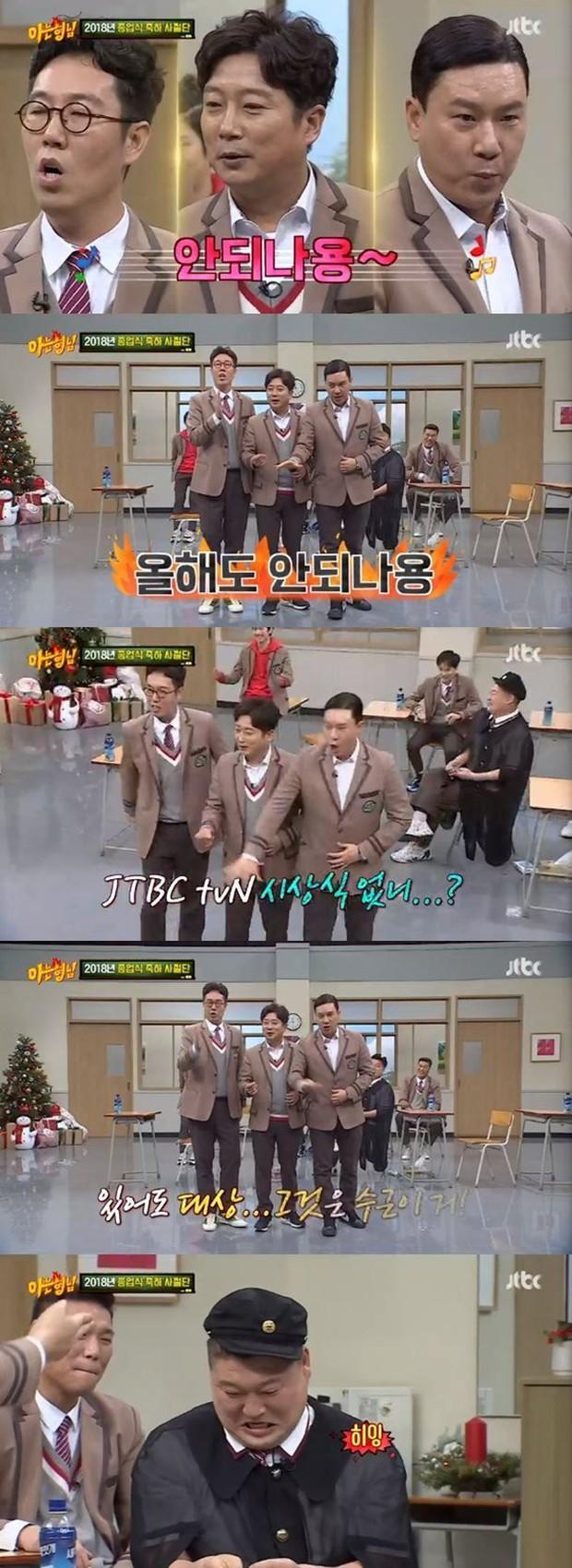 Các thành viên show thực tế hát ca khúc châm biếm nhà đài vì không được tổ chức lễ trao giải như 3 ông lớn - Ảnh 1.