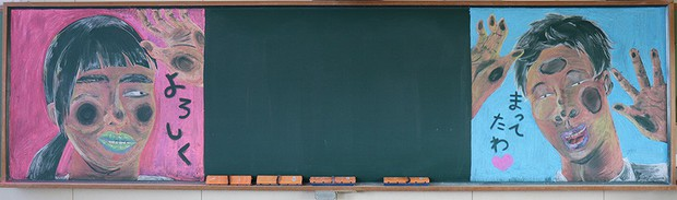 Tài năng như học sinh Nhật Bản: Chỉ phấn và bảng đen vẫn tạo nên những tác phẩm tuyệt đỉnh như thế này! - Ảnh 4.