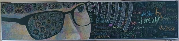 Tài năng như học sinh Nhật Bản: Chỉ phấn và bảng đen vẫn tạo nên những tác phẩm tuyệt đỉnh như thế này! - Ảnh 6.