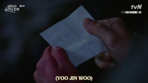 Chiếu được một nửa phim, rốt cuộc fan của Hồi ức Alhambra mới hiểu lí do vì sao Chanyeol mất tích - Ảnh 7.