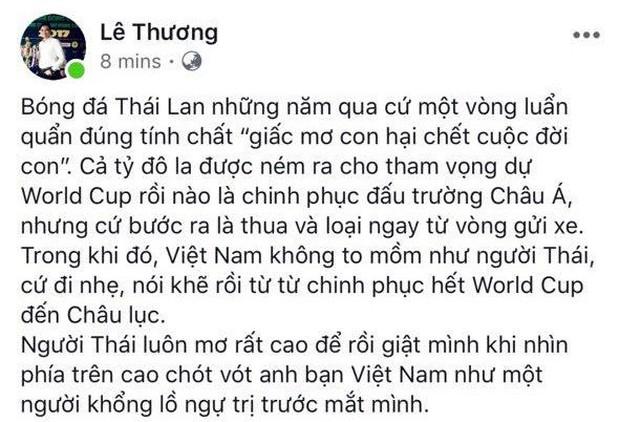 Thái Lan thất bại, dân mạng sướng rơn khi đường tới cúp vô địch AFF Cup của Việt Nam rộng mở - Ảnh 1.