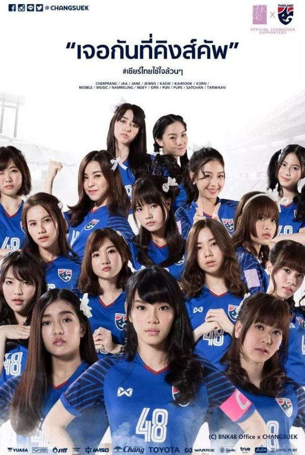 Ban nhạc nữ xinh đẹp, đình đám bậc nhất Thái Lan lên dây cót tinh thần cho đội tuyển trước trận bán kết lượt về - Ảnh 4.