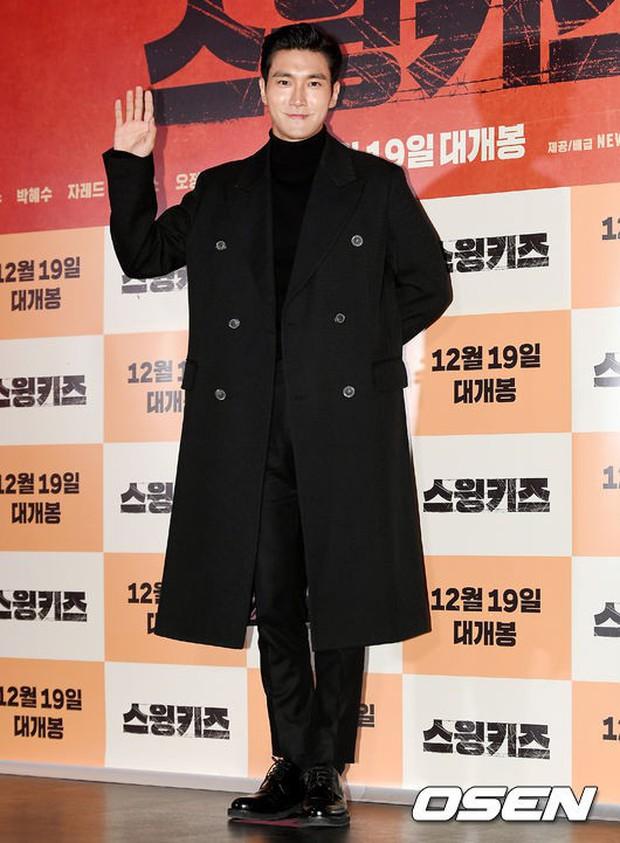 D.O. mời 40 sao Hàn đến sự kiện khủng: EXO và Lee Kwang Soo chiếm spotlight, Lee Sung Kyung đọ sắc với dàn mỹ nhân - Ảnh 18.
