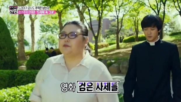 Hơn 100 phim Hàn đều chọn ngôi trường đại học tuyệt đẹp này làm bối cảnh ghi hình - Ảnh 5.
